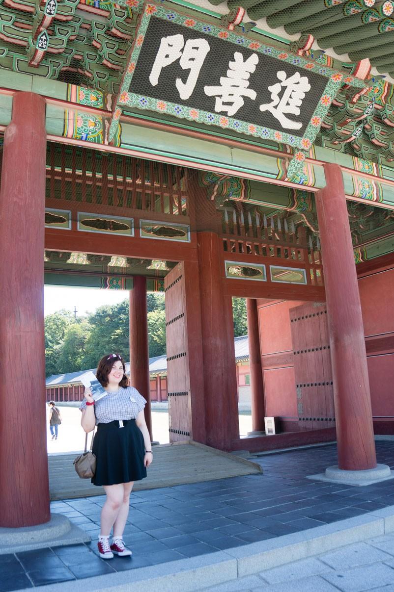 Seoul, ninaah bulles, corée du sud, Changdeokgung