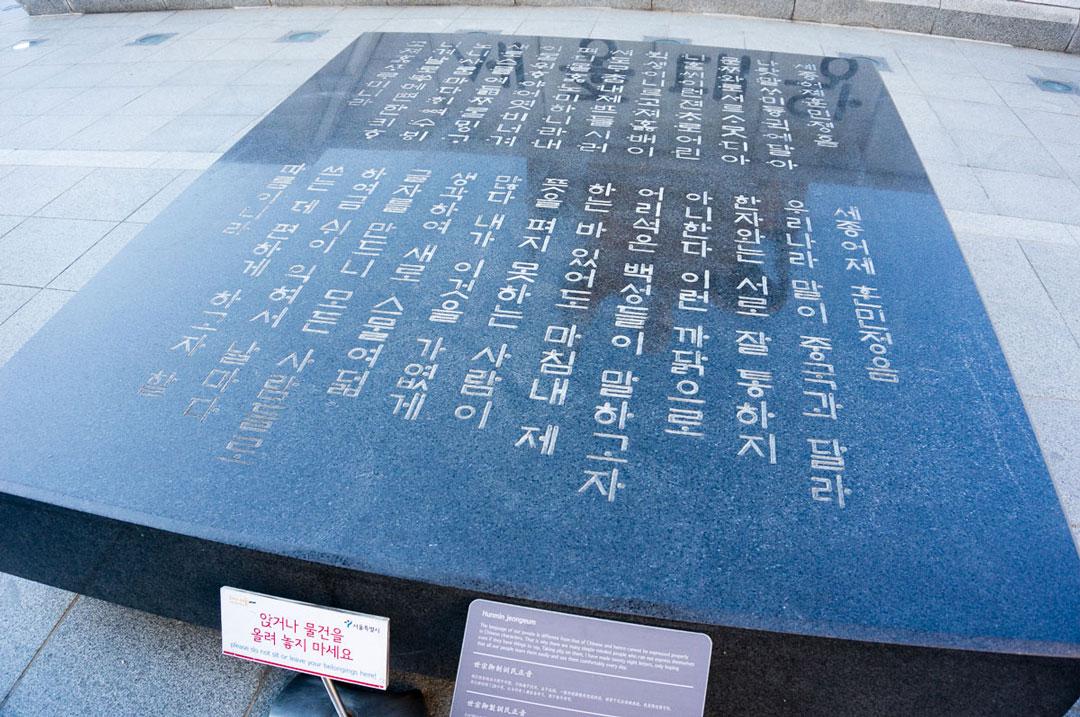 150908_Seoul_0291