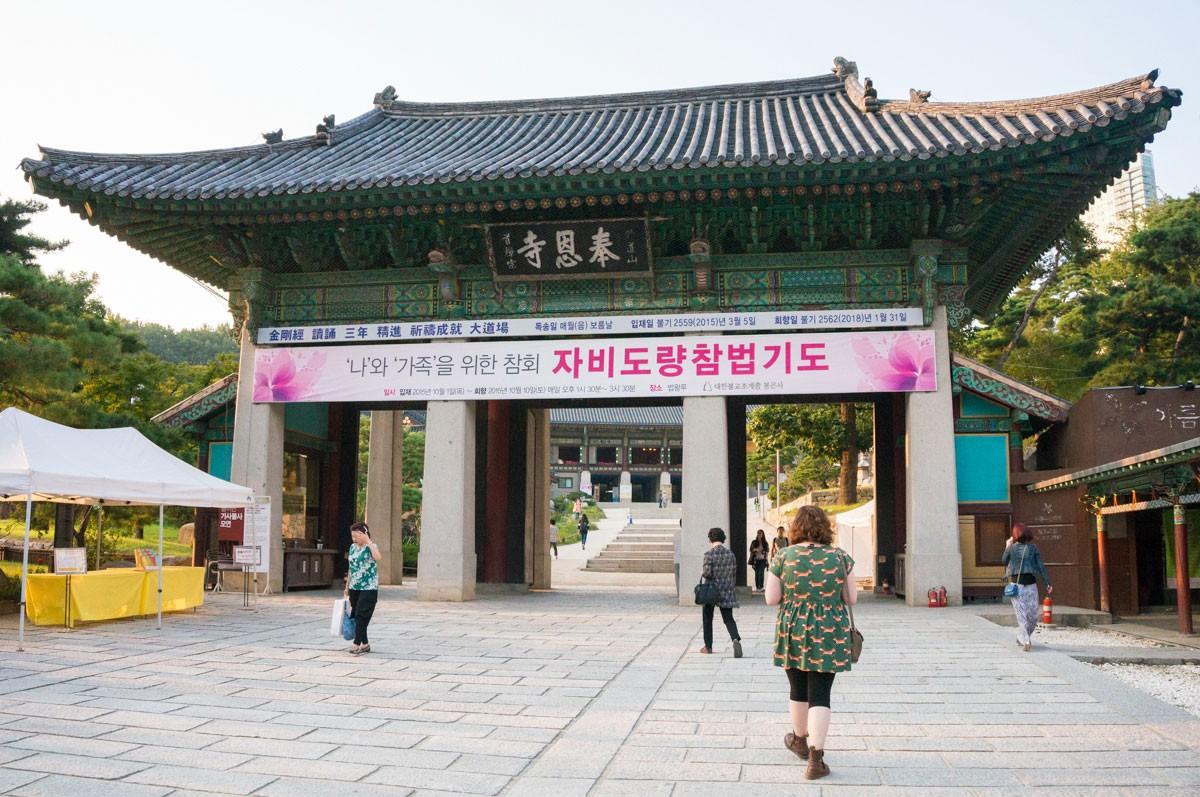 150921_Seoul_1230