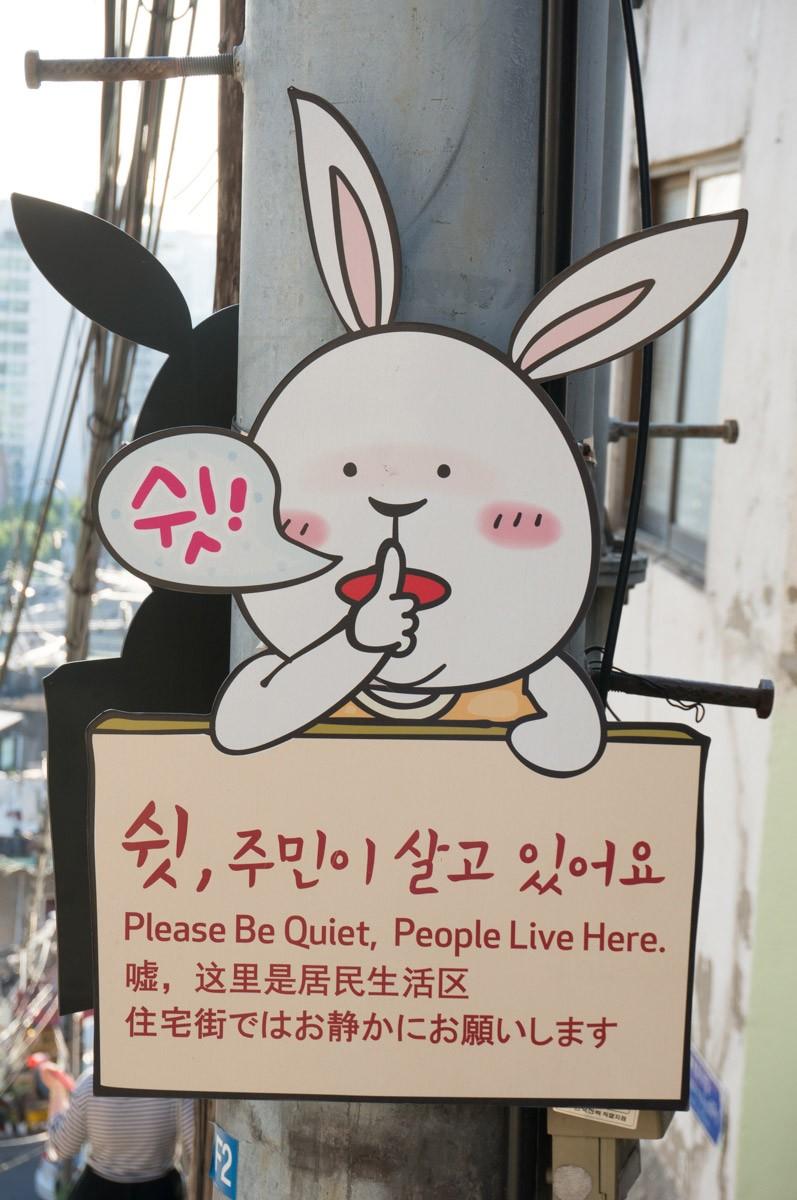150915_Seoul_1039