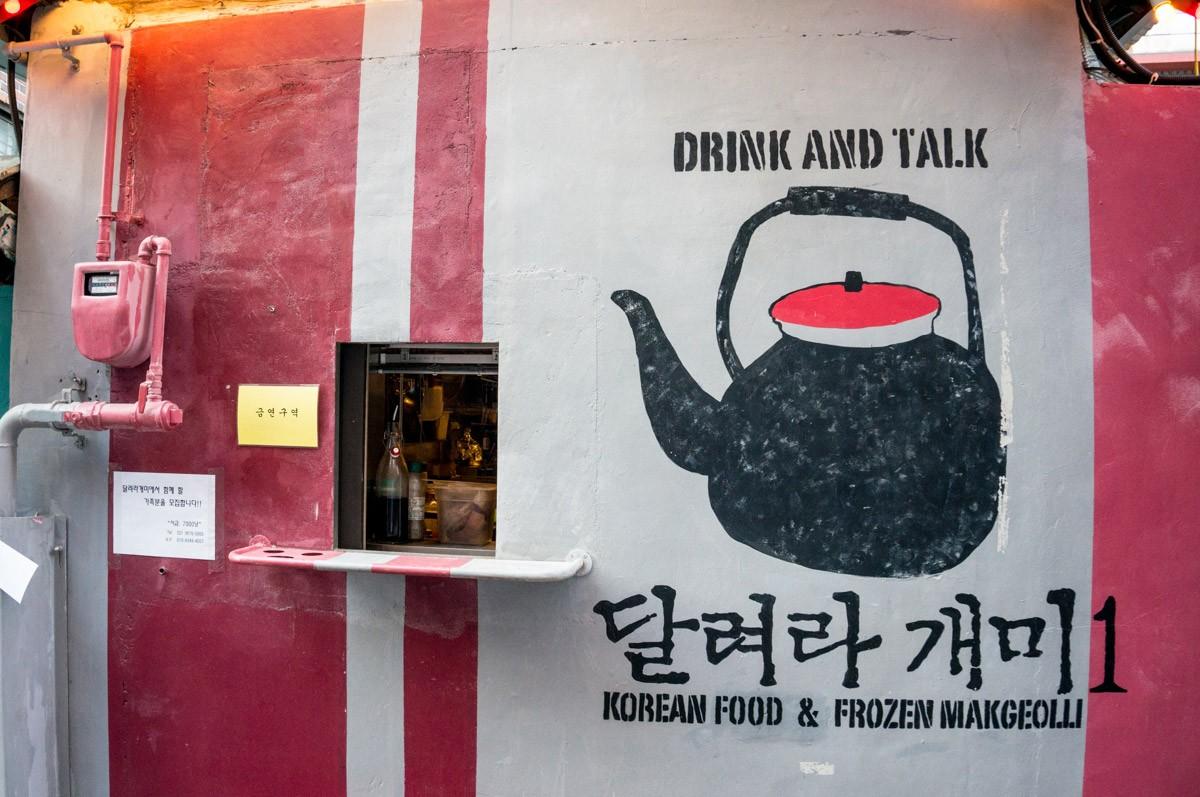 150915_Seoul_1093