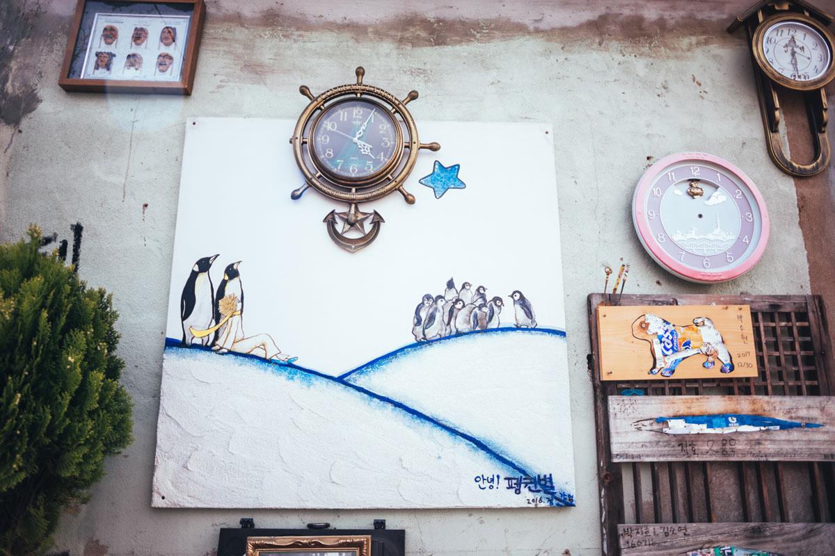 Gwangju, coree du sud, south korea, penguin village, voyage, travel, info pratique, ninaah bulles